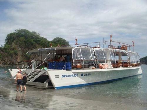 Catamaran Vision (Ocean Tours)